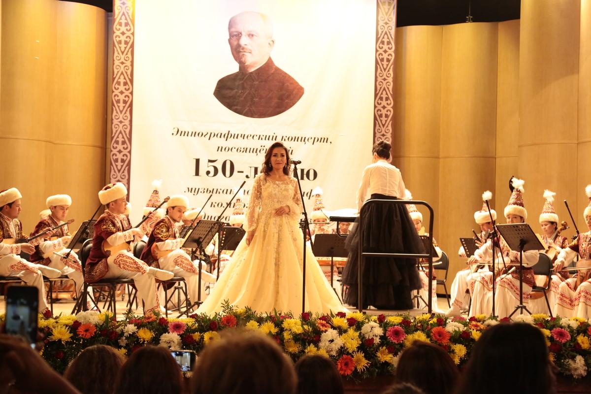 Творческий вечер с участием мастеров искусств Казахстана
