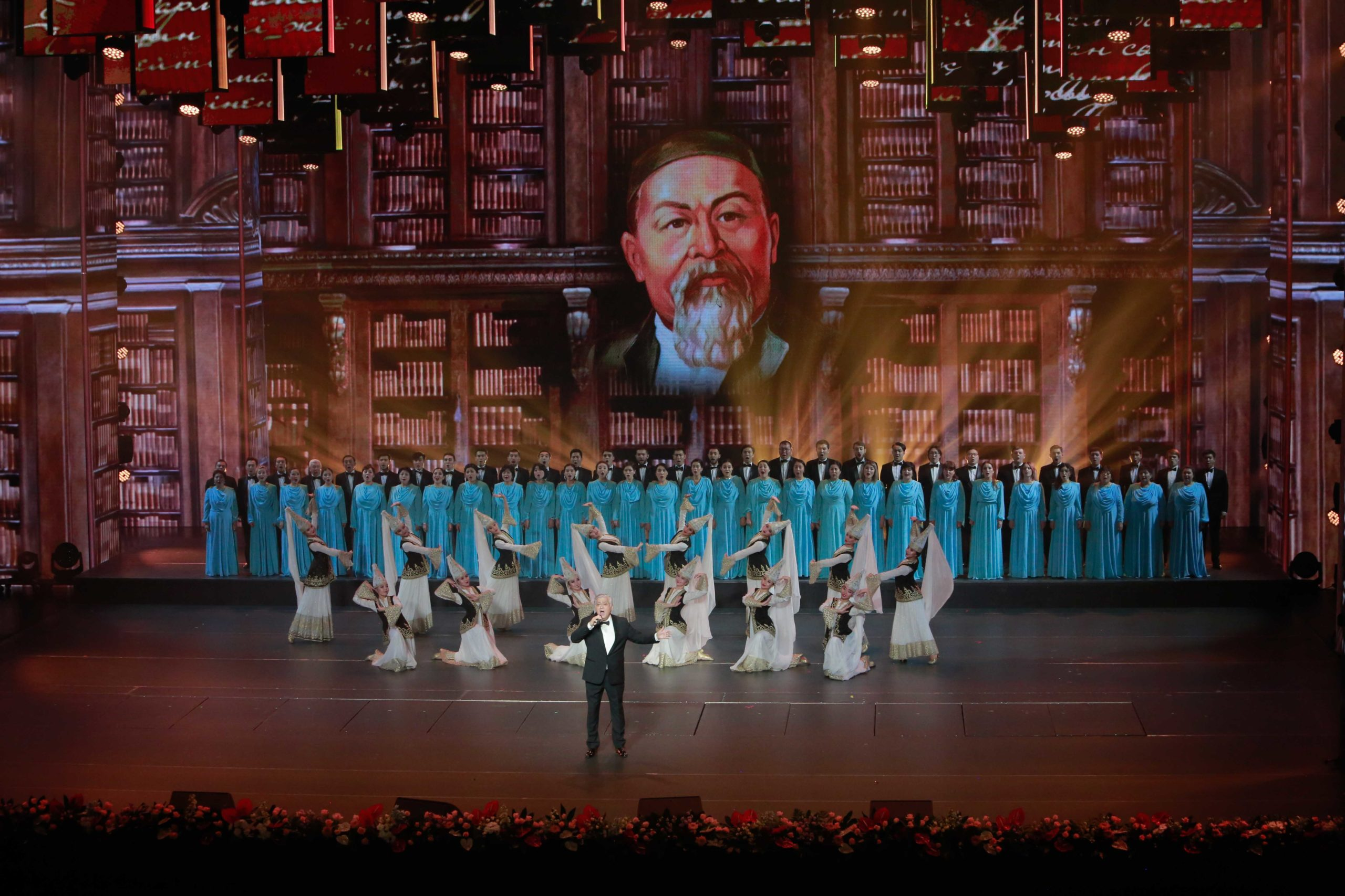 Концерт мастеров искусств Казахстана, посвященный Дню Независимости Республики Казахстан