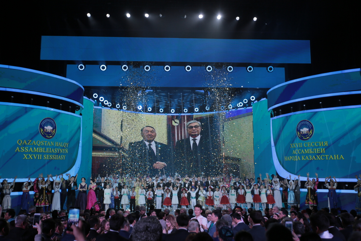Концерт посвященный Ассамблее народа Казахстана